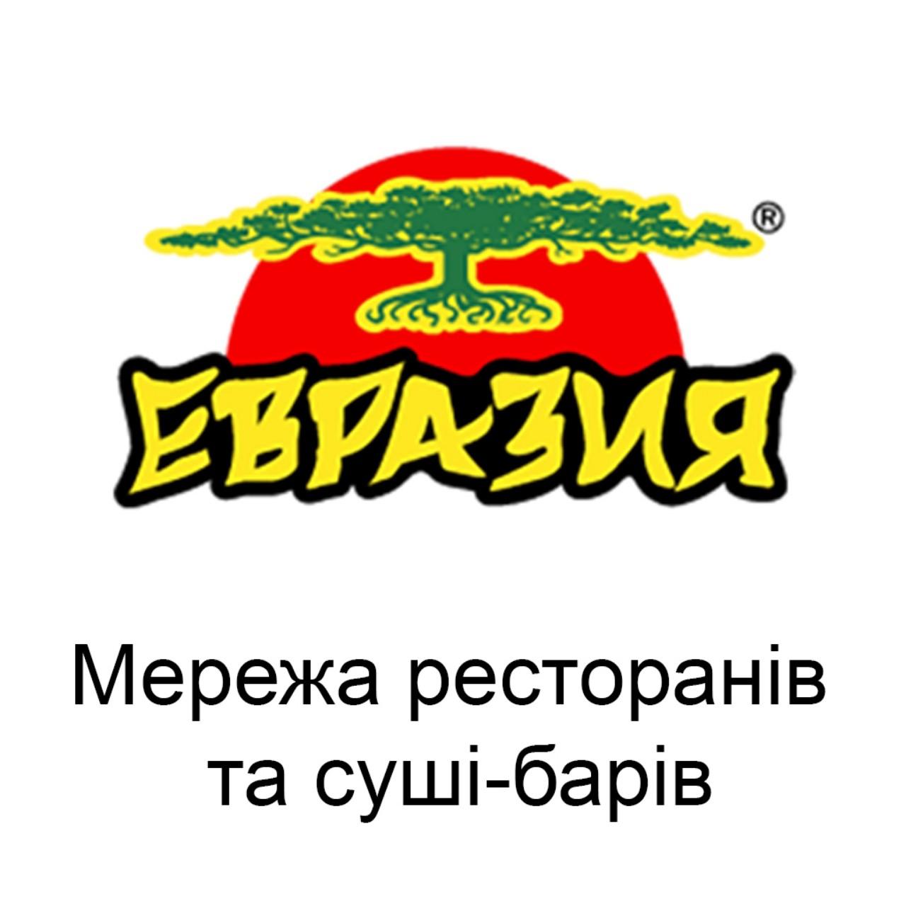 Мережа ресторанів та суші-барів «Євразія» м.Київ